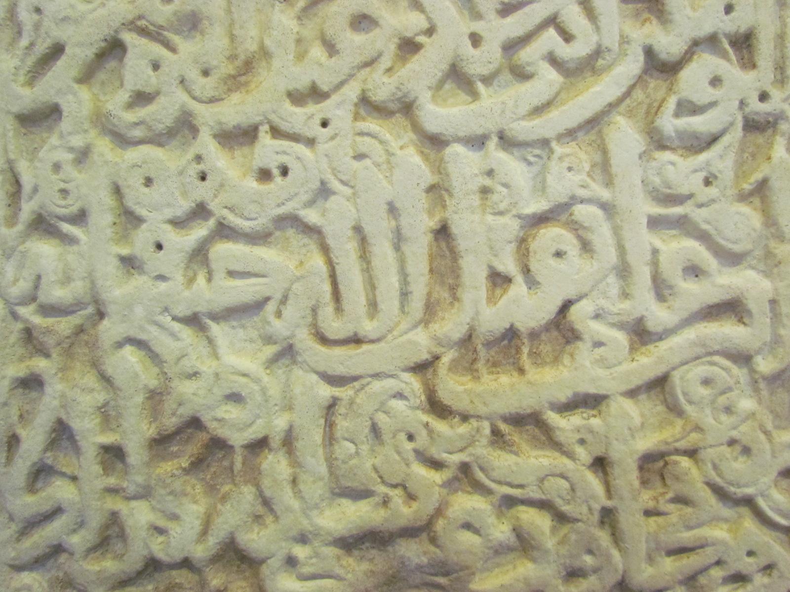 Arabic symbols